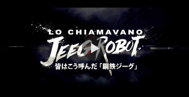 Lo chiamavano jeeg robot cb01 streaming completo hd streaming spettacoli cinema - Alice attraverso lo specchio cb01 ...